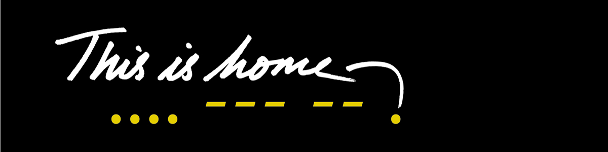 This is home campaign logo.